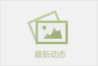 苏州市姑苏区税务局全员知识更新培训班在我校顺利举办